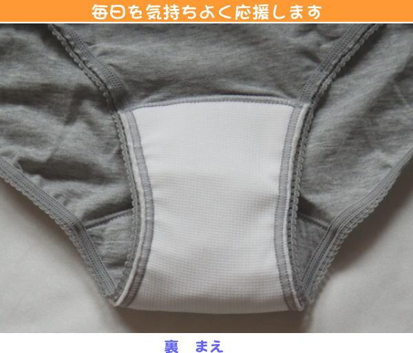 失禁パンツ