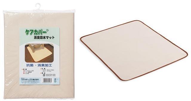 便器の床が尿漏れで汚れているときは尿漏れケア用品の利用がおすすめ